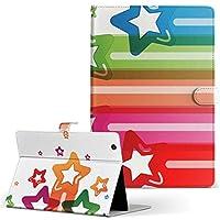 igcase Qua tab PX au LGエレクトロニクス Quatab LGT31 タブレット 手帳型 タブレットケース タブレットカバー カバー レザー ケース 手帳タイプ フリップ ダイアリー 二つ折り 直接貼り付けタイプ 006576 ラグジュアリー カラフル 星