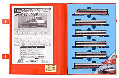 A2650 東武200系急行「りょうもう」6両セット