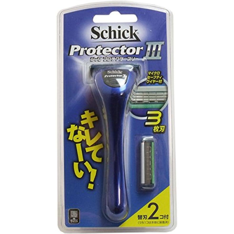 髭剃り フォルダー スムーズな滑りを実現 人気商品 シック プロテクター3 ホルダー 本体+替刃2個付き【1個セット】