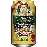 クラフトマンシップ クリスマスビア メリーゴールド 缶 [ 350ml×24本 ]
