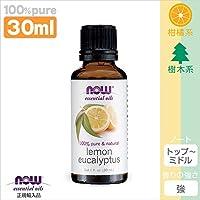 レモン&ユーカリ精油[30ml] 【正規輸入品】 NOWエッセンシャルオイル(アロマオイル)