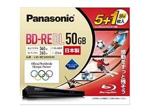パナソニック 録画用2倍速BD片面2層50GB(書換型)6枚パック LM-BE50W6M