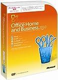 【旧商品】Microsoft Office Home and Business 2010 アップグレード優待 [パッケージ]