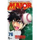 MAJOR(メジャー) 76 (少年サンデーコミックス)