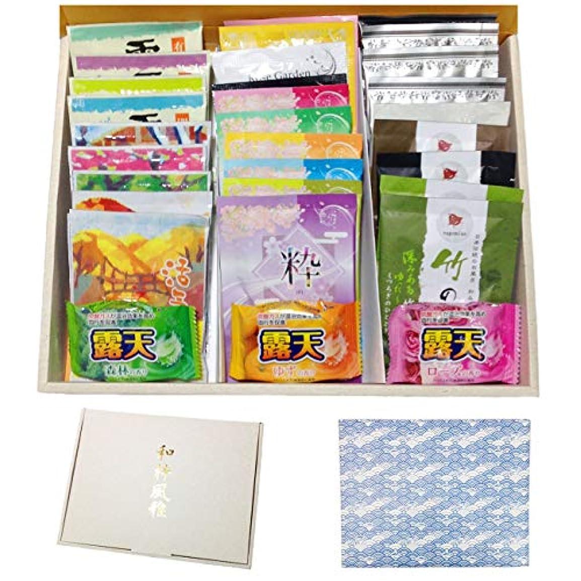 屋内で抑制落とし穴入浴剤 ギフト セット 日本製 温泉 炭酸 つめあわせ バスギフト プレゼント 30種類/50種類 (30個30種類)