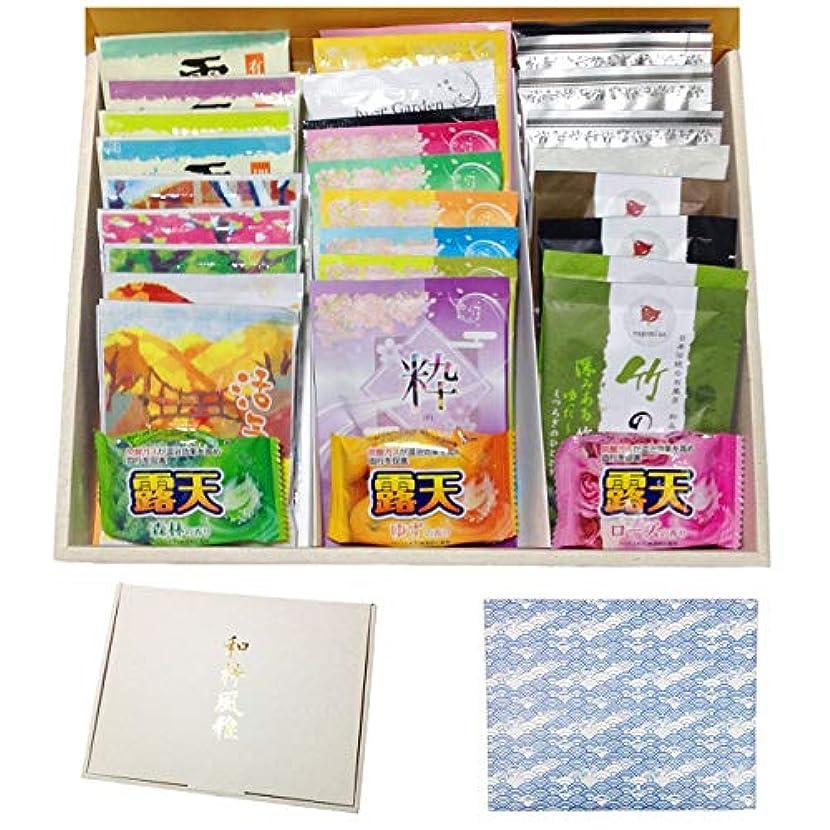 順番薬理学成分入浴剤 ギフト セット 日本製 温泉 炭酸 つめあわせ バスギフト プレゼント 30種類/50種類 (50個50種類)