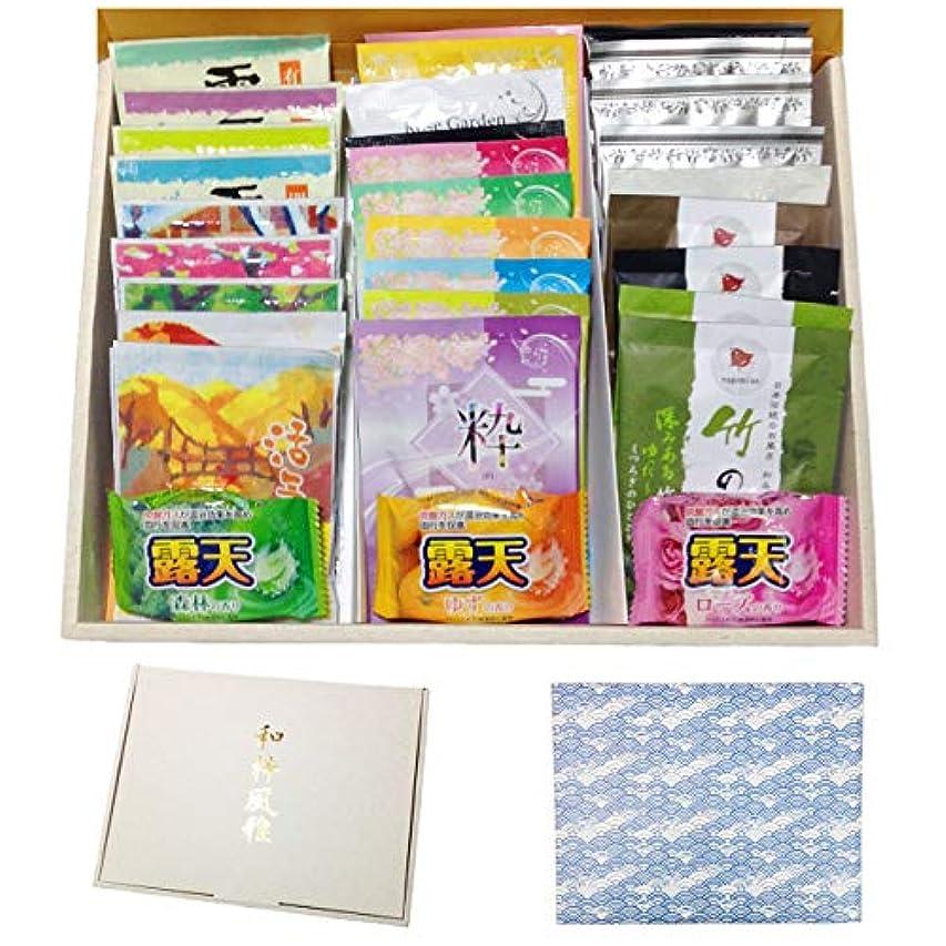 レンダリング幾分ちらつき入浴剤 ギフト セット 日本製 温泉 炭酸 つめあわせ バスギフト プレゼント 30種類/50種類 (30個30種類)