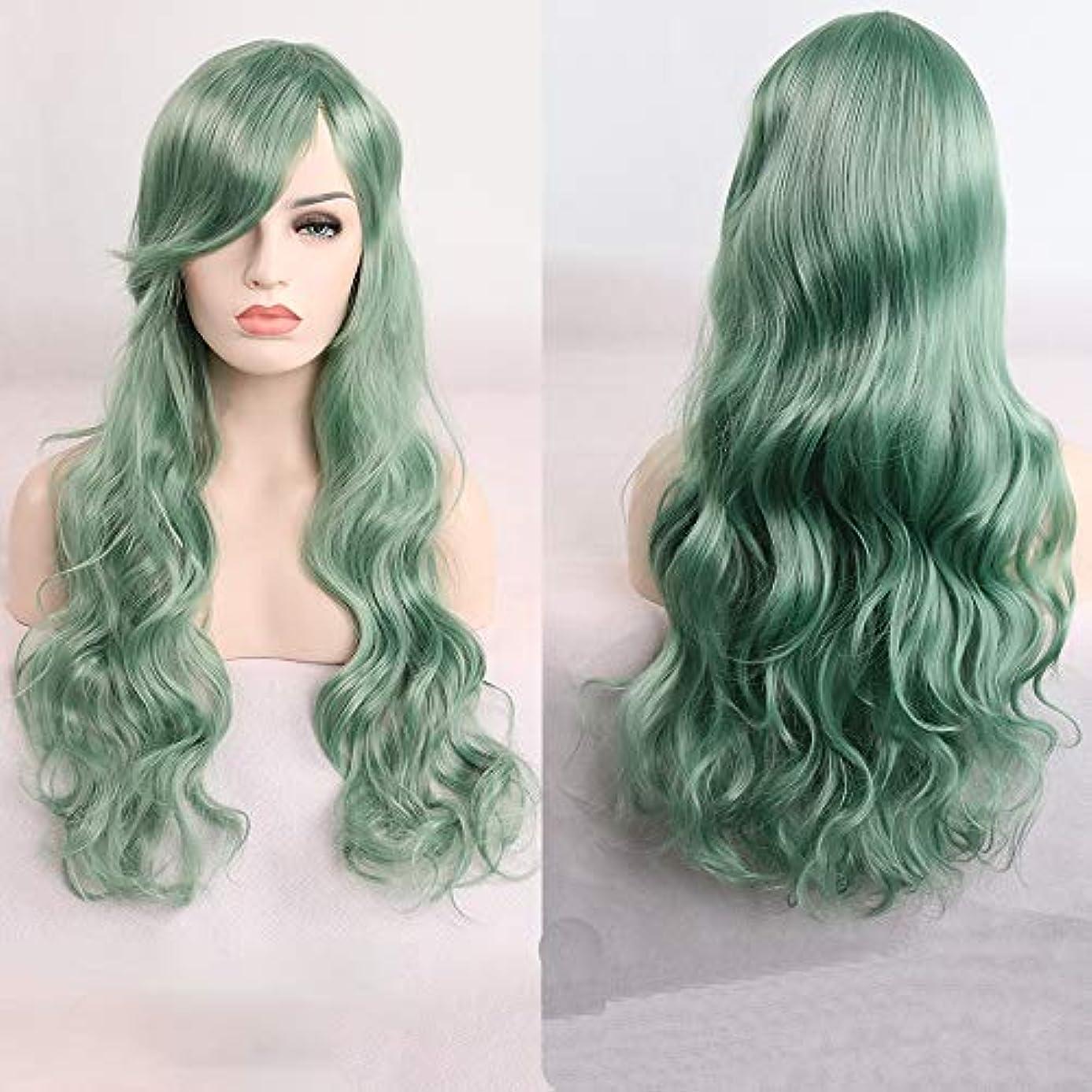 ゲインセイ証書普遍的な女性の長い大きなウェーブのかかった髪かつら31インチ人工毛交換かつらハロウィンコスプレ衣装アニメパーティーウィッグ(かつらキャップ付き) (Color : 緑)