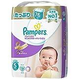 パンパース おむつ Sサイズ (4~8kg) テープ はじめての肌へのいちばん 76枚