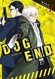 DOG END / ゆりかわ のシリーズ情報を見る