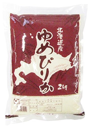 クワハラ食 北海道 ゆめぴりか 2Kg