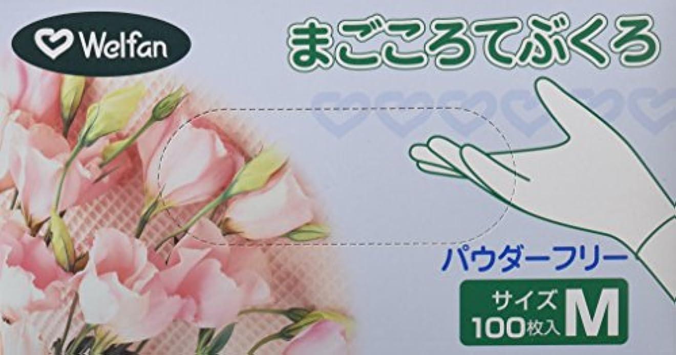 マルコポーロ抑圧する抑止するウェルファン プラスティックグローブ まごころ手袋 PowderFree Mサイズ