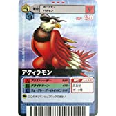 デジタルモンスター カード ゲーム α ノーマル DM-104 アクィラモン