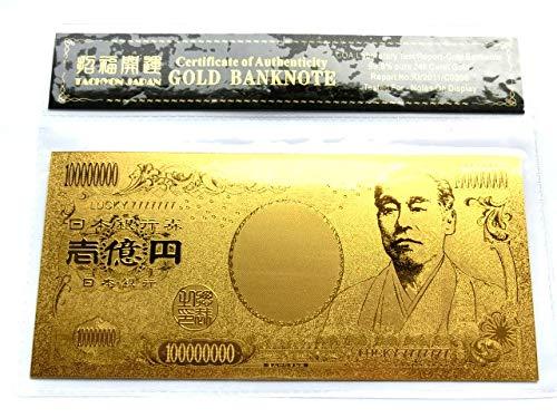 24K 純金箔1億円札【LUCKY7777777】 フルゴールドタイプ 良番ゾロ目 ラッキー7が7個!