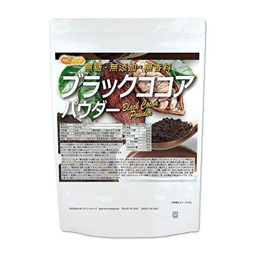 ブラックココアパウダー 500g 無糖 無添加 無香料 ココア・カカオ ココア [01] NICHIGA(ニチガ)