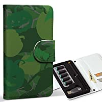 スマコレ ploom TECH プルームテック 専用 レザーケース 手帳型 タバコ ケース カバー 合皮 ケース カバー 収納 プルームケース デザイン 革 クール 緑 グリーン ハロウィン カボチャ 模様 008502