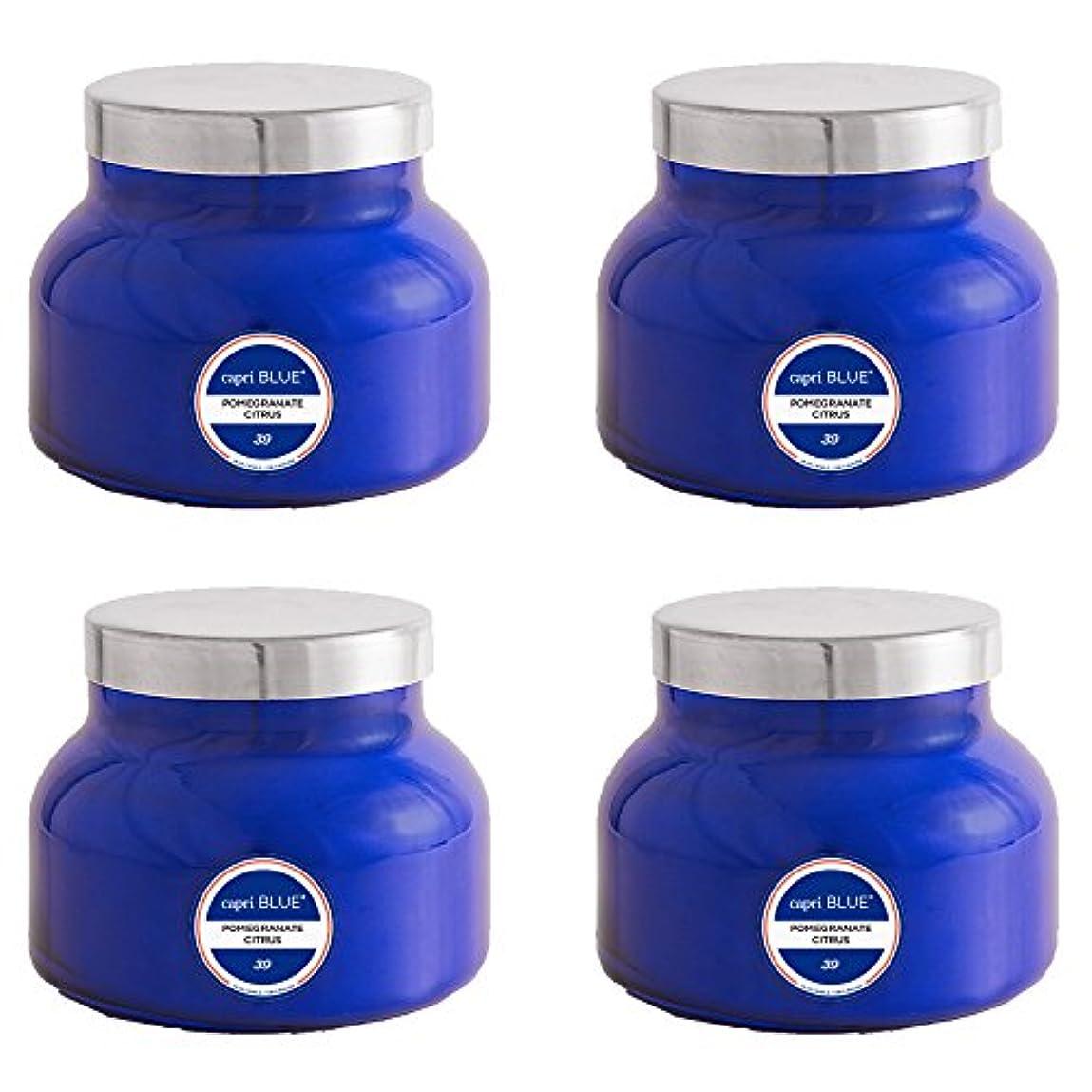 クック聴覚障害者不適カプリブルー19 oz Signature Pomegranate Citrus Jar Candle4パック、Volcano、1サイズ