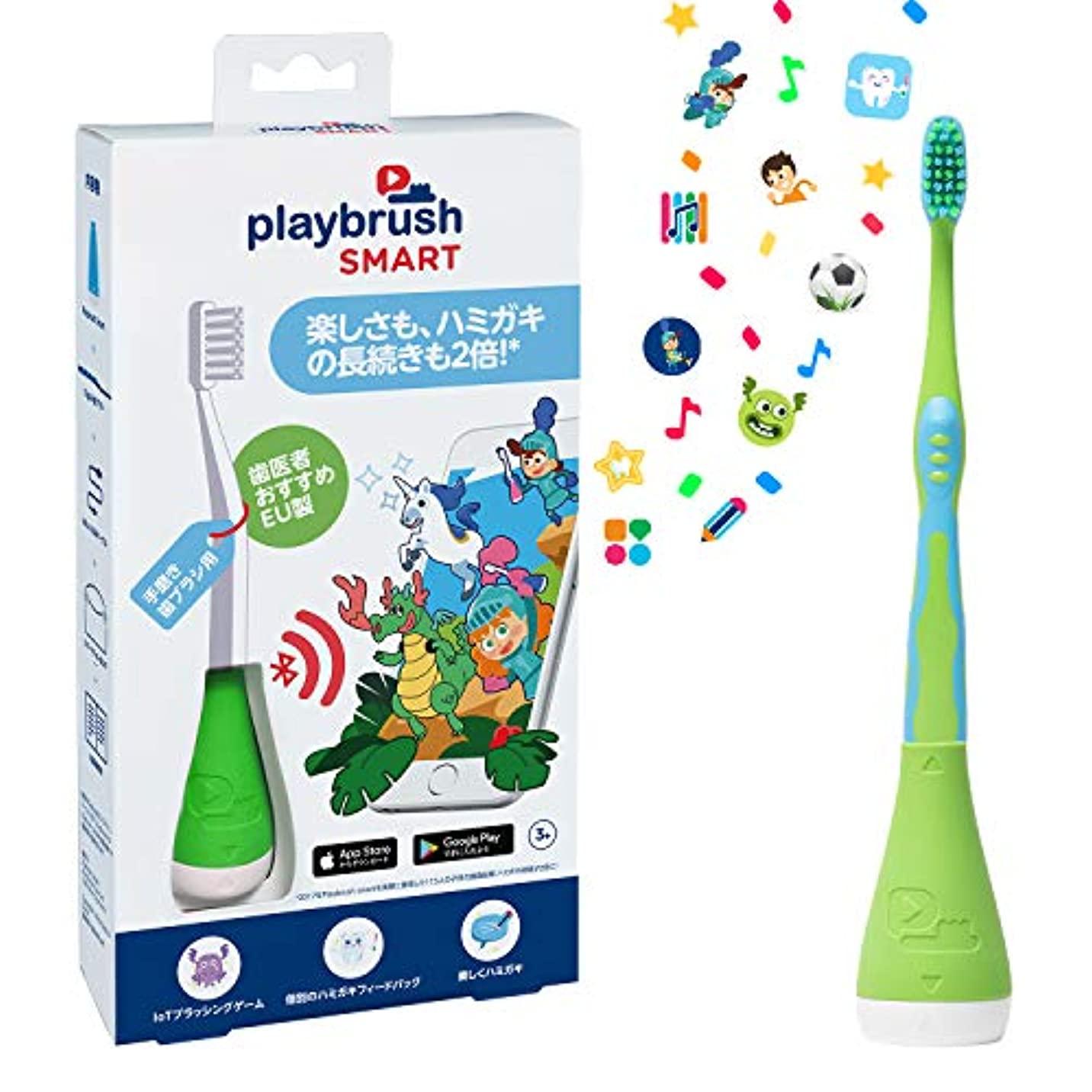 クリケット光電小道【ヨーロッパで開発されたゲームができる子供用歯ブラシ】プレイブラッシュ スマート グリーン◇ 普段の歯ブラシに取り付けるだけ◇ Playbrush Smart Green
