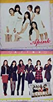 Apink/エーピンク/クッション/両面/高画質