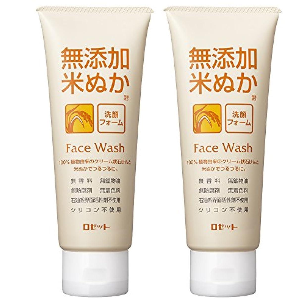 魅了する素晴らしいです製品ロゼット 無添加米ぬか 洗顔フォーム 140g×2個パック AZ