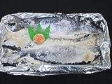 北海道産 塩マス 3特 約6-9尾 7.5kg ます マス 鱒 塩鱒 塩ます 汐マス 汐ます 汐鱒 塩焼き 焼魚 焼き魚 ムニエル 【水産フーズ】