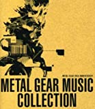 METAL GEAR SOLID 20th ANNIVERSARY METAL GEAR MUSIC COLLECTION/