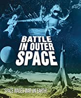 Battle in Outer Space [Blu-ray]【DVD】 [並行輸入品]