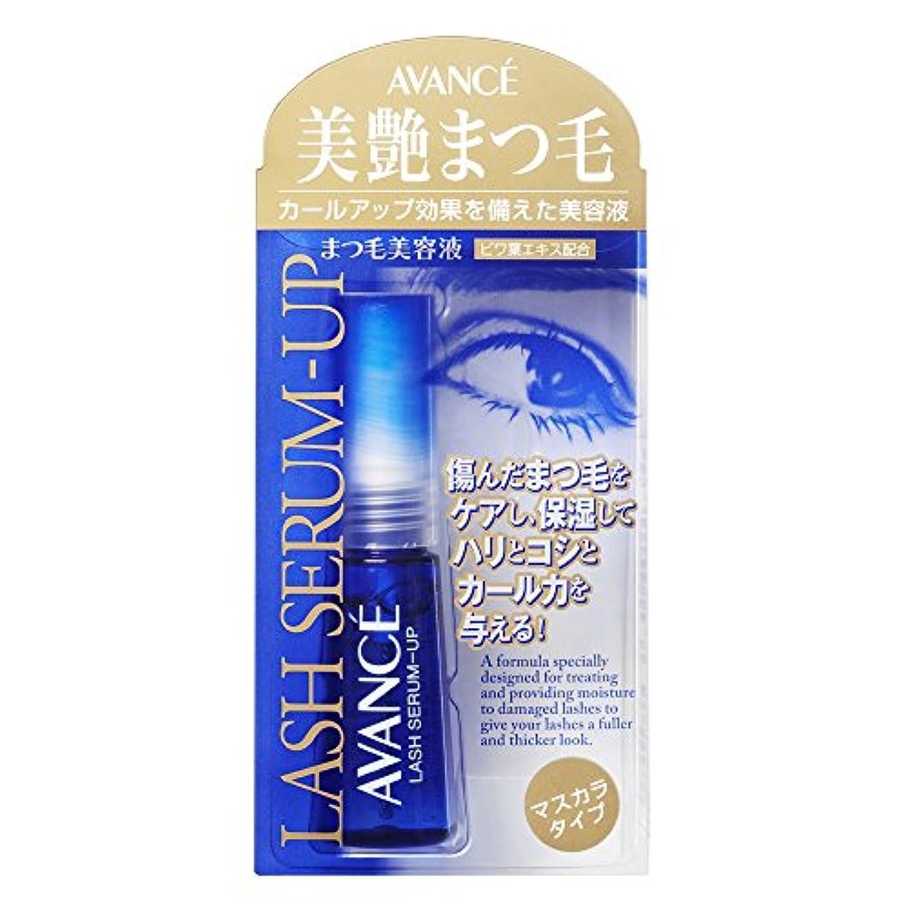 よりほぼプランターアヴァンセ ラッシュセラム UP 10ml (まつげ美容液)