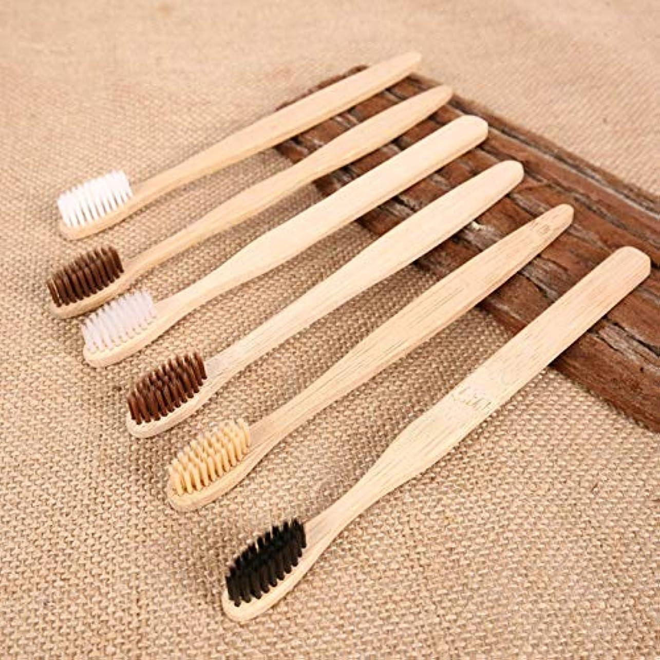 フリル地獄溶接Moonvvin 10本 ブラシ 大人用 木製歯ブラシ 環境保護 歯ブラシ 柔らかい毛 混合色 携帯用 旅行用