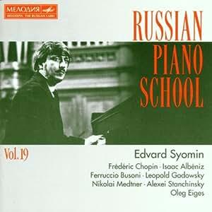 Russian Piano School