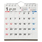 能率 NOLTY 2020年 カレンダー 卓上 39 B7変型 C239 ([カレンダー])