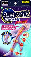 スリムウォーク (SLIM WALK) おやすみ美脚スーパーロング M~Lサイズ ラベンダー 着圧 ソックス
