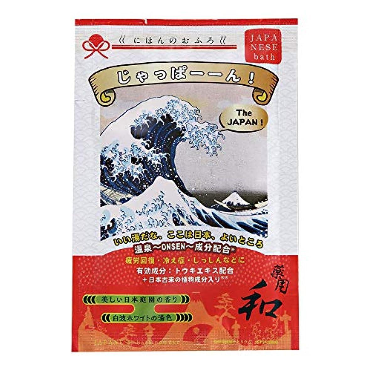 にほんのおふろ じゃっぱーーん 美しい日本庭園の香り 25g