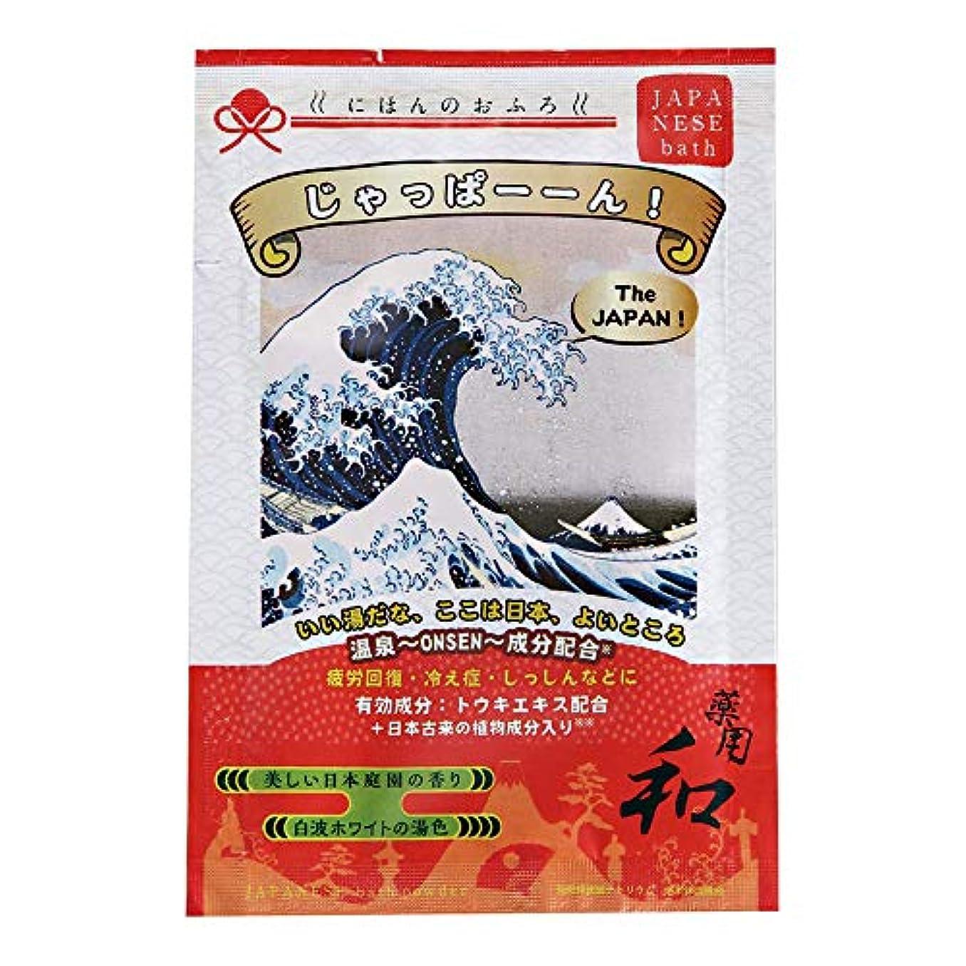 第三滅多すり減るにほんのおふろ じゃっぱーーん 美しい日本庭園の香り 25g