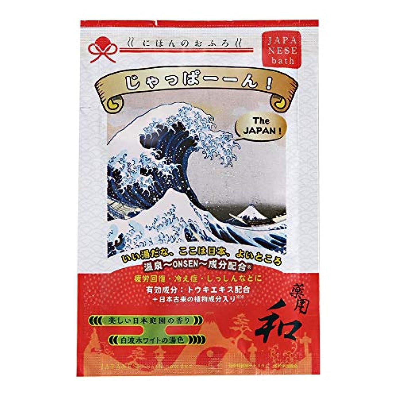 コーナー見積り掃くにほんのおふろ じゃっぱーーん 美しい日本庭園の香り 25g