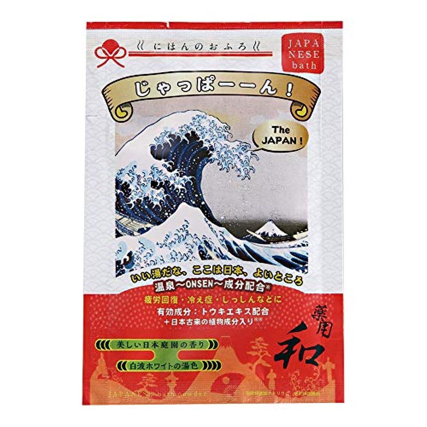 冷蔵庫姪反論にほんのおふろ じゃっぱーーん 美しい日本庭園の香り 25g