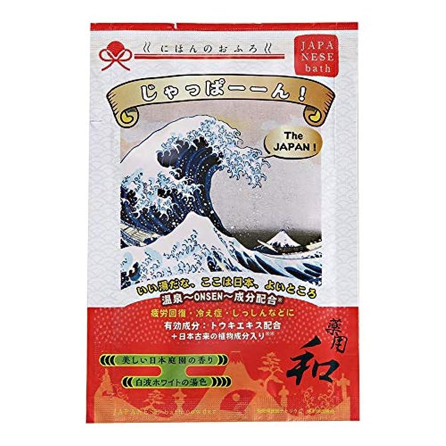 心臓甲虫材料にほんのおふろ じゃっぱーーん 美しい日本庭園の香り 25g