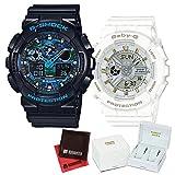 【セット】ペアウォッチ [カシオ]CASIO 腕時計 GA-100CB-1AJF メンズ・BA-110GA-7A1JF レディース ・専用ペア箱(Gショック& ベビーG)・マイクロファイバークロス 2枚セット V-81776