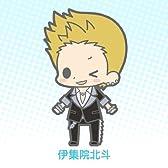 アイドルマスター ラバーストラップコレクション THE IDOLM@STER stage2 【伊集院北斗】/単品