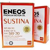 ENEOS (エネオス) SUSTINA (サスティナ) エンジンオイル 5W-30 SN/RC/GF-5 (100%化学合成油) 4L×2缶セット