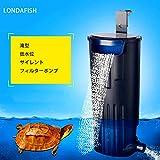 水槽フィルター 小型 滝水族館 超静音 滝カメ 魚タンク酸素ポンプ低水位フィルタ タートルポンプ 600L/H フィルターポンプ