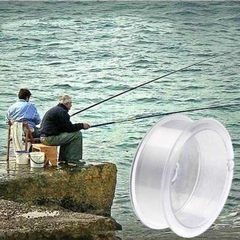 解決する考案する優れましたMENG 100m超強力1.5#0.205mm 4.5kg川釣りハヤブサ釣り専用ライン(白)ヤン