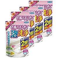 【まとめ買い】お風呂まとめて泡洗浄ベビーローズの香り×4