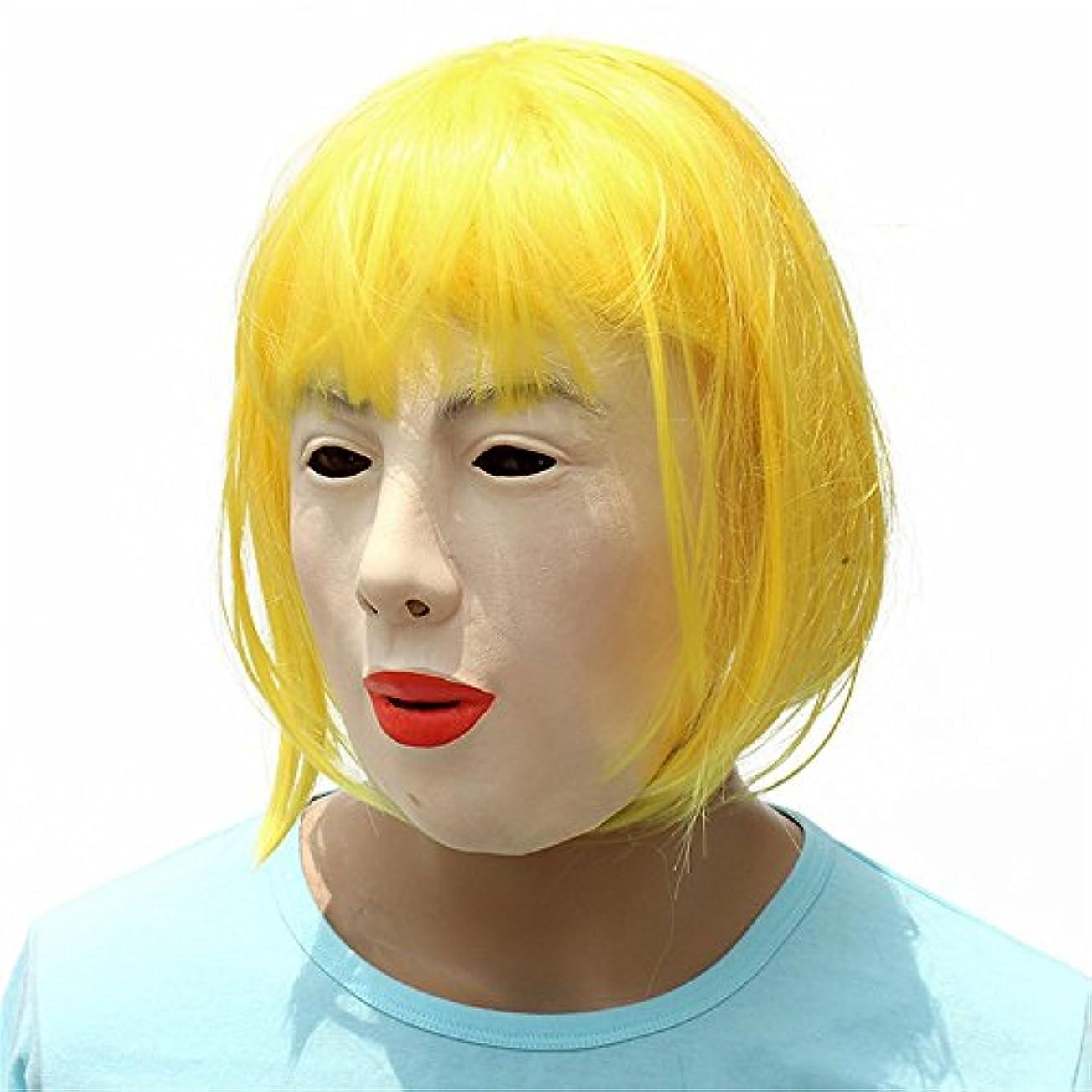 妻太いほんのハロウィーンホリデーパーティー金髪シミュレーション美容ラテックスマスク