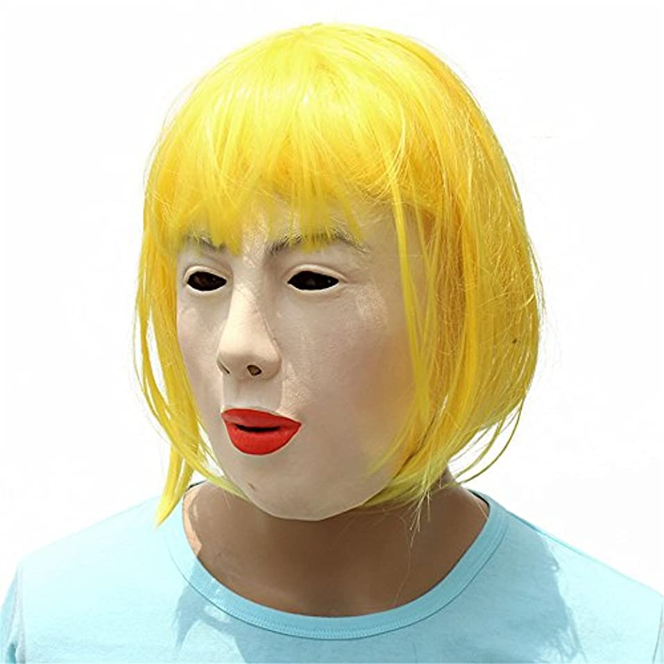 再発する香ばしい木ハロウィーンホリデーパーティー金髪シミュレーション美容ラテックスマスク