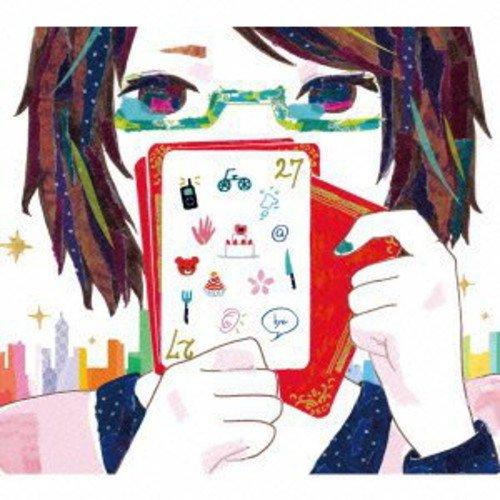 DECO*27【愛言葉Ⅲ feat. 初音ミク】歌詞を解説♪セルフオマージュされている曲はいくつ?の画像