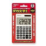 アスカ(ASMIX) デカ文字電卓ポケット ホワイト CO802W