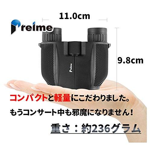 Preime 双眼鏡 コンサート 専用 ライブ めがね対応 暗くならない 10倍 10×25 (ブラック)