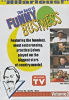 The Best Of Funny Business - Volume 2 [並行輸入品]