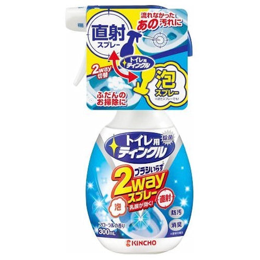 投資する器用きれいにトイレ用ティンクル トイレ洗剤 直射?泡 2wayスプレー 本体 300mL